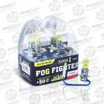 АВТОЛАМПА AVANTECH FOG FIGHTER H3 12V 55W (100W)